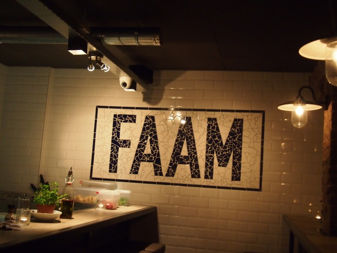 Faam Amsterdam pizza restaurant west baarsjes