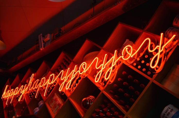 Happyhappyjoyjoy Amsterdam
