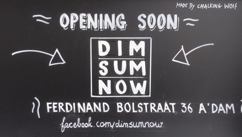 dim sum now amsterdam