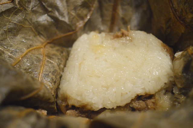dim-sum-now-sticky-rice-lotus-leaf