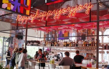 Happyhappyjoyjoy East in Amsterdam oost