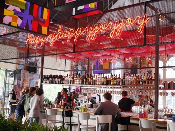 Happyhappyjoyjoy East Asian Food Amsterdam nieuw