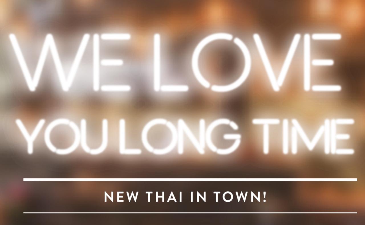 Thai Food Cafe Amsterdam