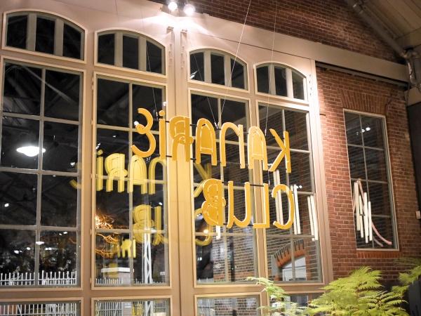 kanarieclub-amsterdam-restaurant-foodhallen