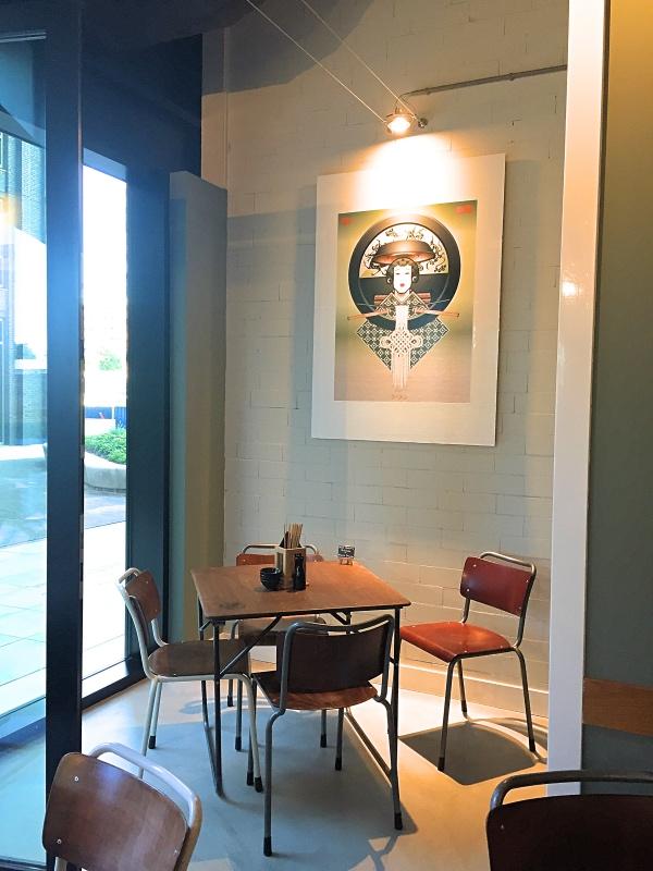 sushilee-restaurant-amsterdam-zuid-zuidas