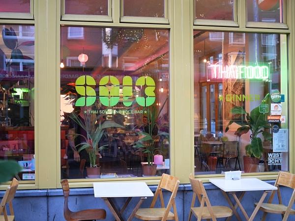 soi3-thais-restaurant-rotterdam