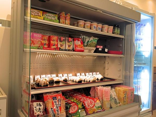 Onigiri Ya Amsterdam Japanse winkel