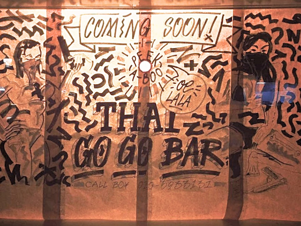 Thai Go Go Bar Amsterdam