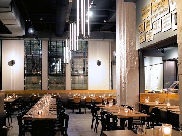 De Bajes Amsterdam restaurant