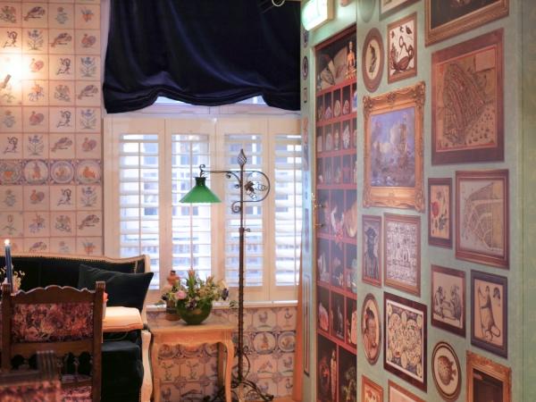 Cocktailbar Amsterdam Rosalia's Menagerie