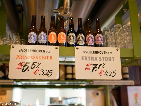 Bierbrouwerij Amsterdam Oost