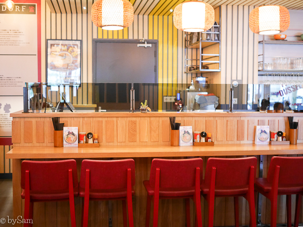 Ramen bar Takumi Rotterdam