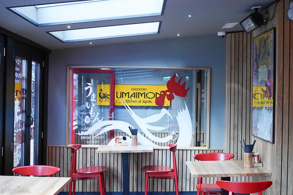 Umaimon Powered by Takumi Amsterdam centrum