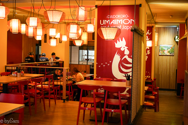 Ramenrestaurant Leidseplein Amsterdam Umaimon by Takumi