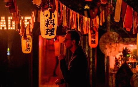 Amsterdam krijgt eerste Japanse karaokebar met 6 privé kamers
