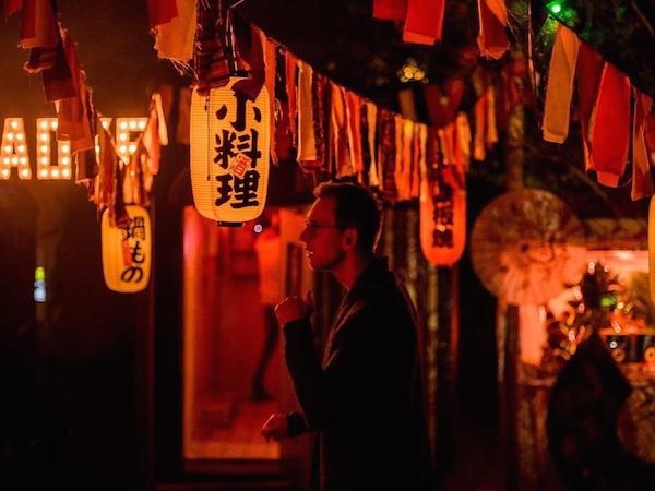 The Duke of Tokyo Amsterdam Karaoke booth bar Japans