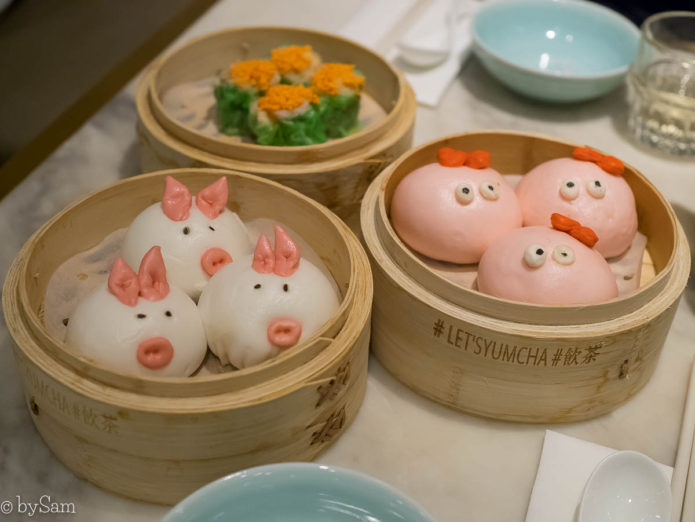 Dim sum Hong Kong Yum Cha