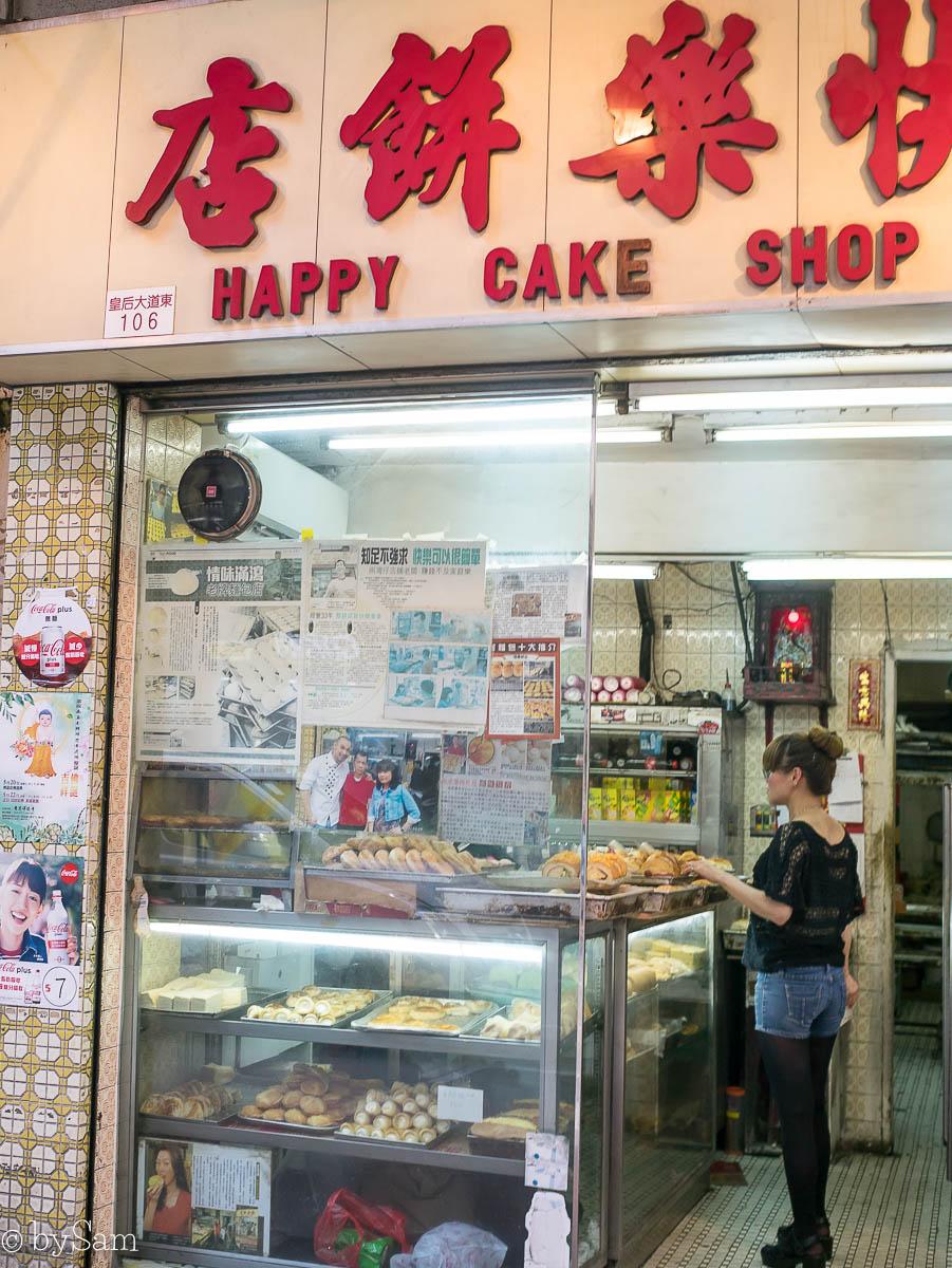 Happy Cake Shop Hong Kong
