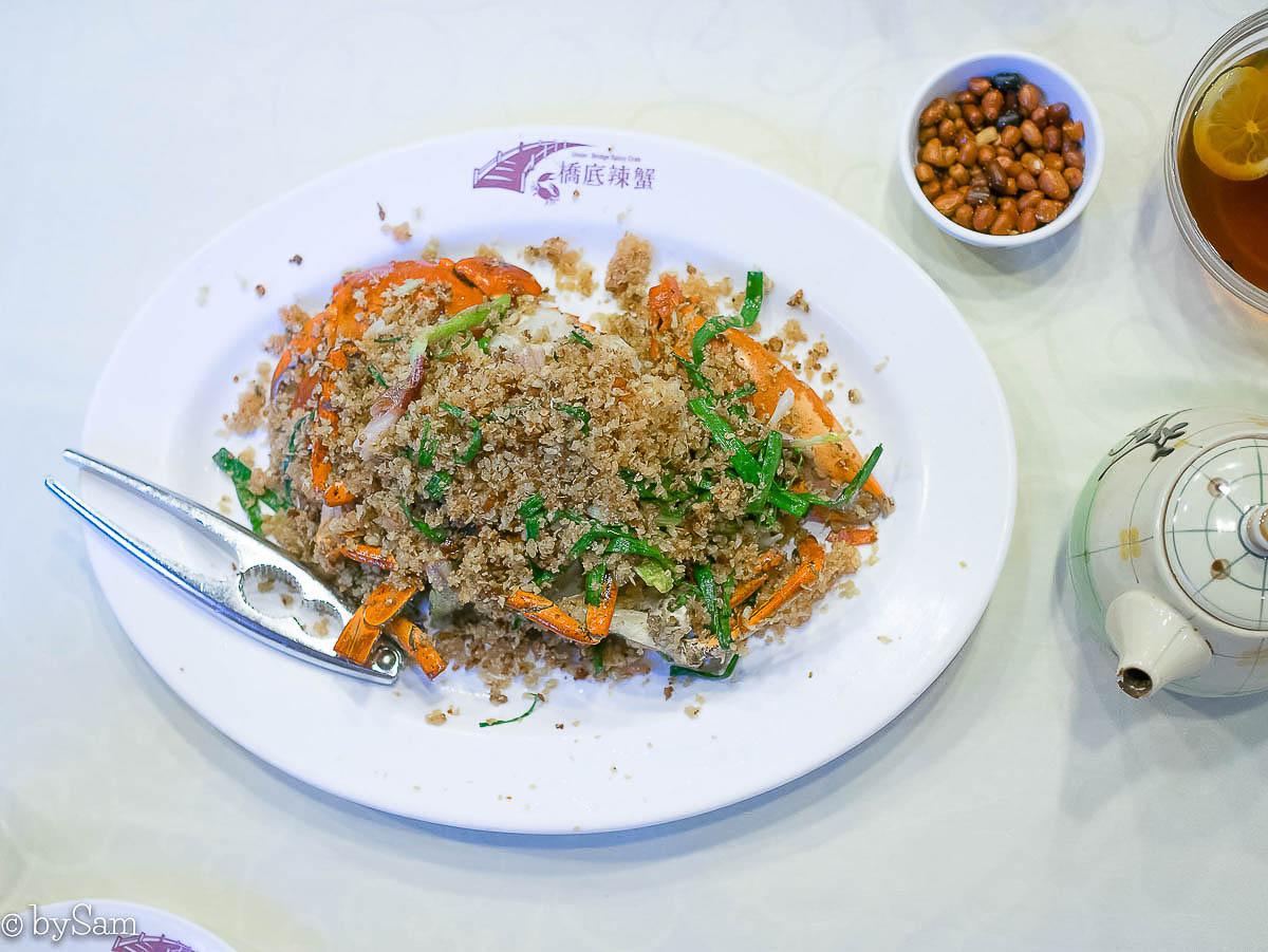 Spicy Crab Under Bridge beste krab Hong Kong