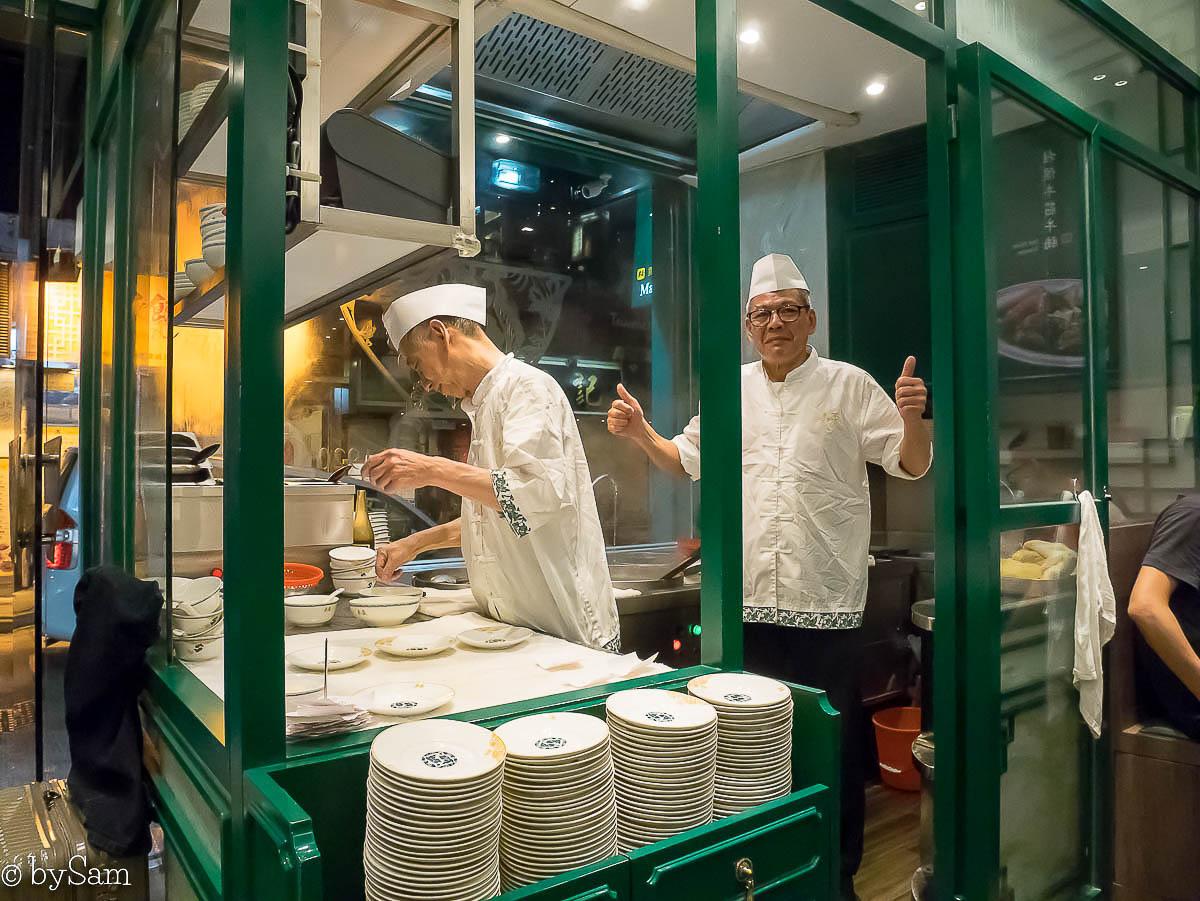 Wonton noodles soep Hong Kong