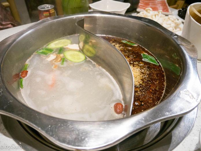 Yuan's Hot Pot restaurant Amsterdam fondue