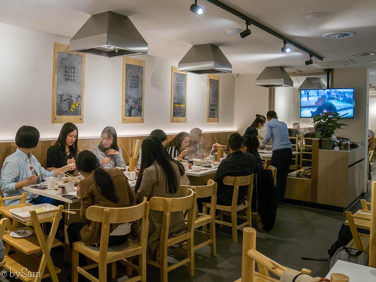 Yuan's Hot Pot restaurant Amsterdam Chinees